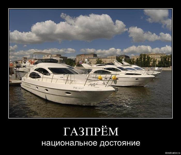 Возможный обман на заправках Газпром... Газпромнефть обман, Недолив на заправке, Твари, Алчные твари, Длиннопост