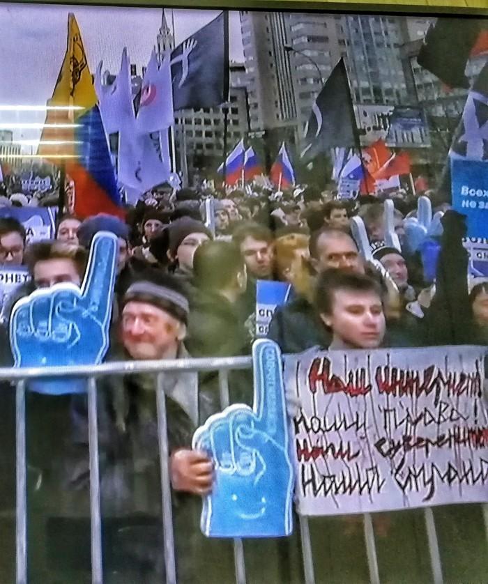 """Митинг против """"суверенного интернета"""", для всех возрастов! Митинг, Интернет"""