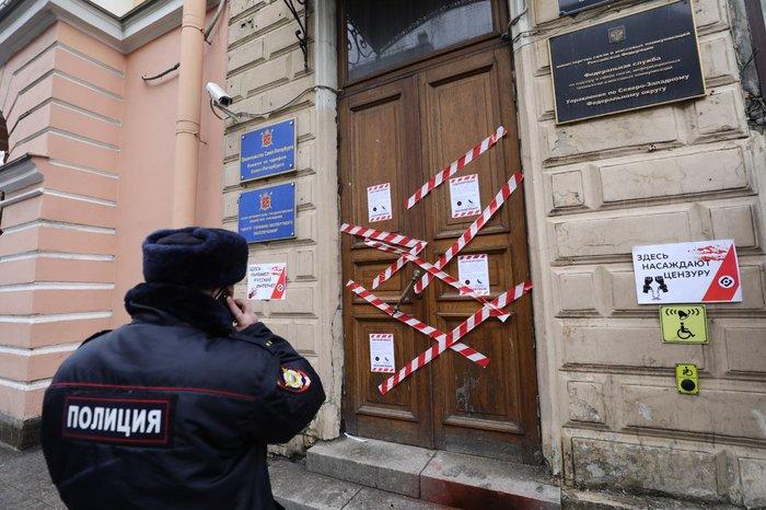 Офис РКН в Петербурге Роскомнадзор, Полиция, Интернет