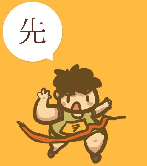 Неплохие мнемоники на кандзи Японский язык, Мнемоника, Кандзи, Иероглифы, Длиннопост