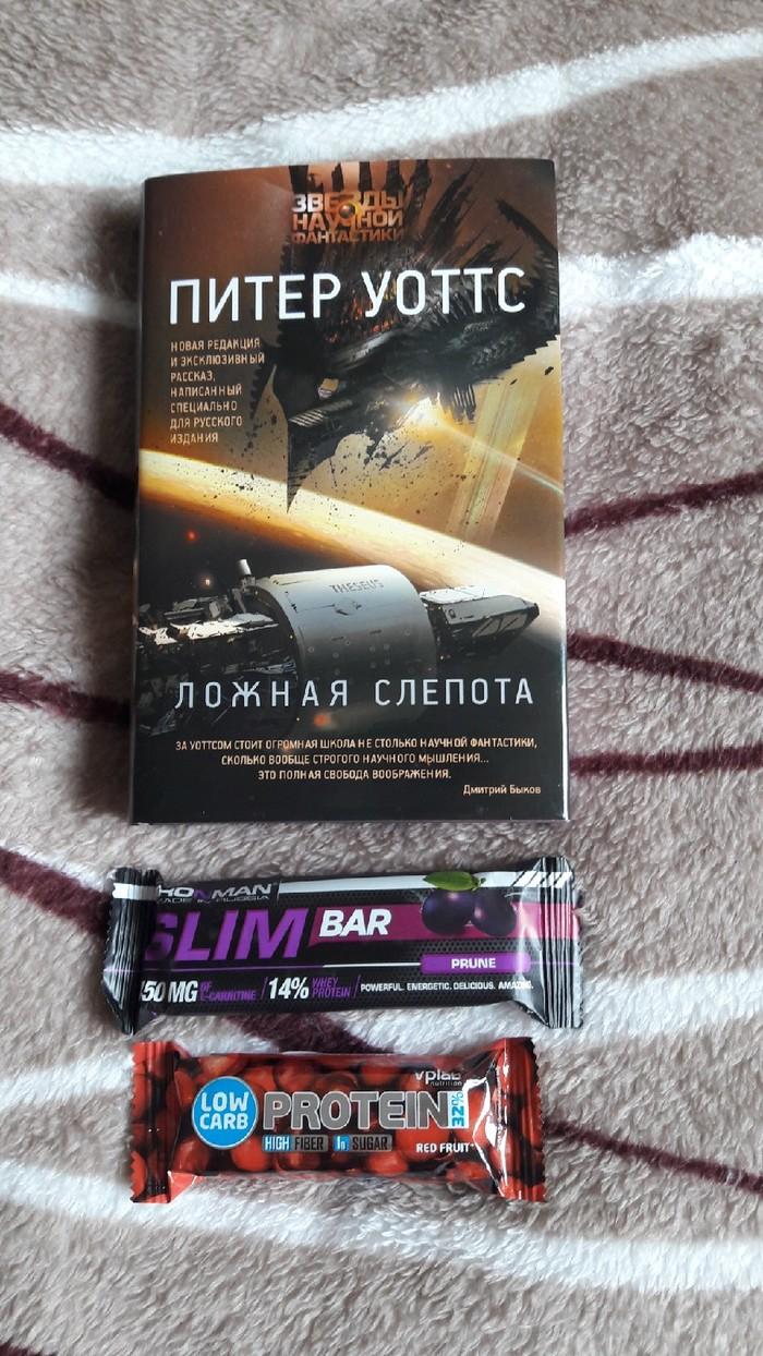 Книговорот, из неизвестного города в Москву Буккроссинг, Тайный Санта, Москва, Отчет по обмену подарками, Ложная Слепота