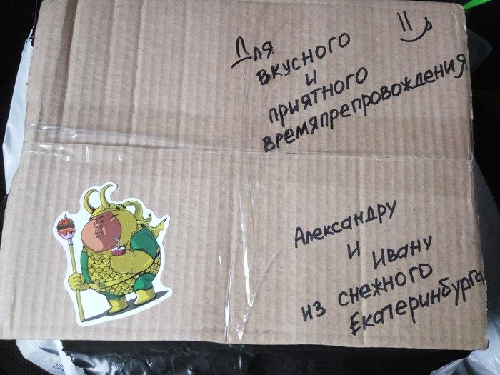 Екатеринбург-Москва - не АДМ в марте Обмен подарками, Новогодний обмен подарками, Отчет по обмену подарками, Тайный Санта, Длиннопост