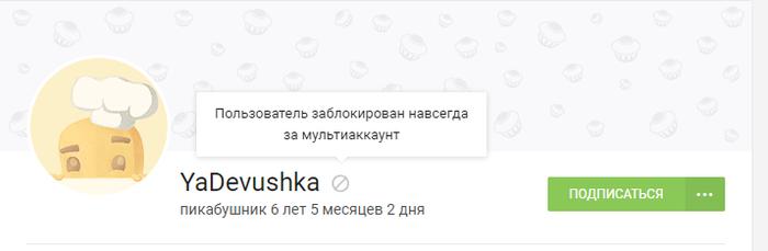 Записки юриста ч.445 Записки юриста, Мультоводство