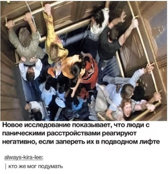 Новое исследование британских учёных)
