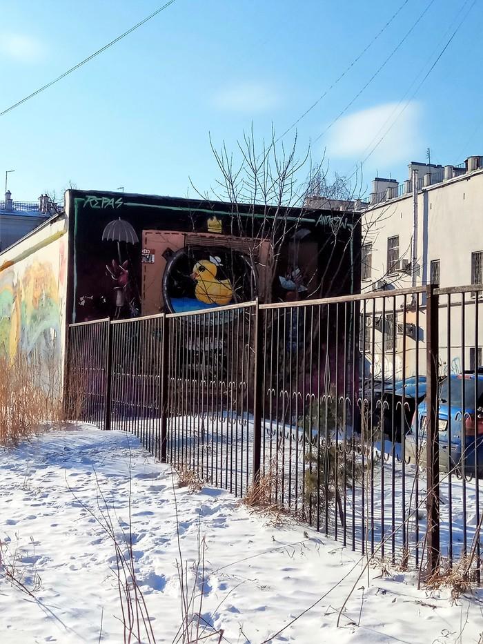 Граффити (так же как и стрит-арт) должны украшать стены, а не уродовать их #91 Уличная живопись, Граффити, Стрит-Арт, Екатеринбург, Утка, Длиннопост