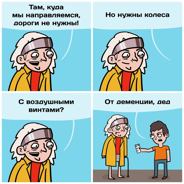 Goodyear предложила совместить колеса и воздушные винты у летающих машин Новости, Образовач