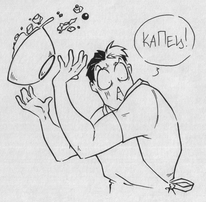 """Татуха"" by balisangre Комиксы, Рисунок карандашом, Татуировк, Длиннопост, Balisangre"