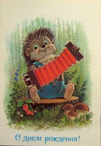Привет из детства открытка, открытки международным женским
