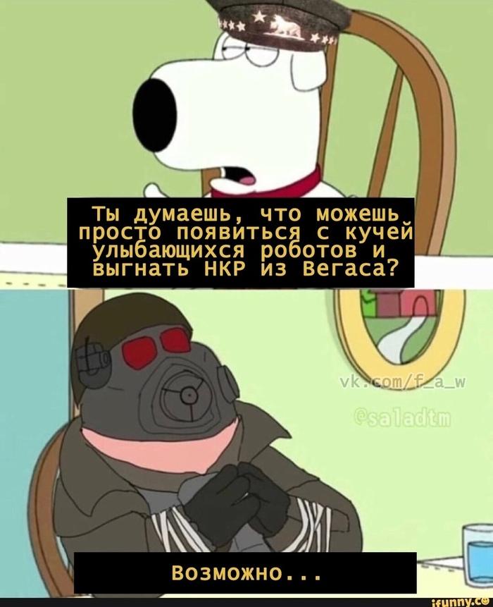 Мечта о Ядерной зиме Fallout: New Vegas, Dank Memes, Длиннопост