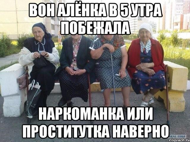 Хитрая девушка, с низкой социальной ответственностью Комсомольск-На-Амуре, Криминал, Проституция