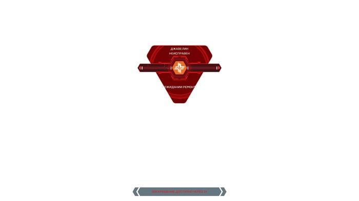 """""""Джавелин неисправен"""" или возврат Anthem`a в PS Store Sony PS4, Anthem, Sony playstation, Компьютерные игры, Юриспруденция, Eagames, Длиннопост"""