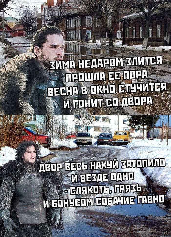 Привет весна)