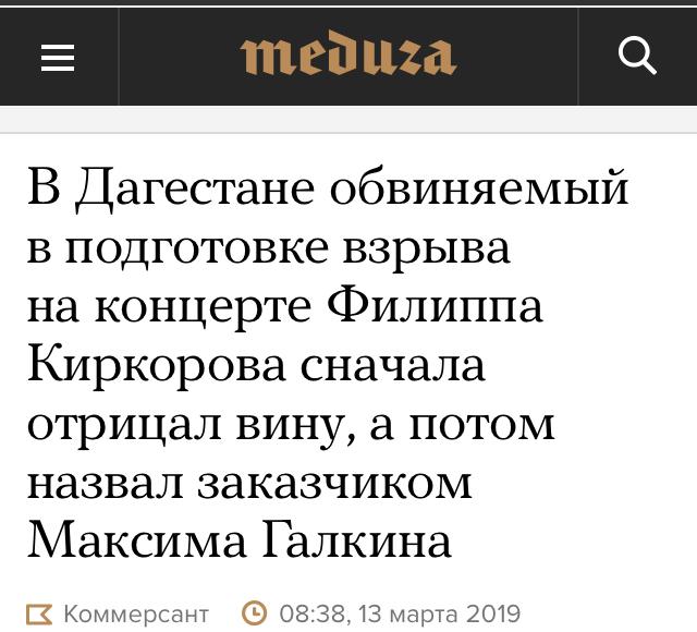 Старики-разбойники Киркоров, Галкин, Новости, Длиннопост