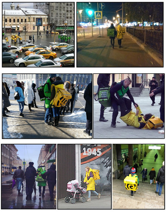 Пасхалочка (4я картинка) Яндекс еда, Delivery Club, Юмор, Любовь, Драка, Дети, Комиксы