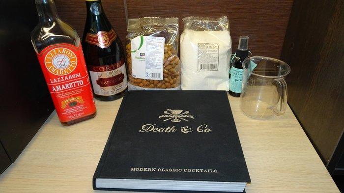 Домашний бар. Ингредиенты. Часть 3.3 - Самодельные ингредиенты. Orgeat. Миндаль, Алкоголь, Коктейль, Бар, Ингредиент, Сироп, Миндальное молоко, Май-Тай, Длиннопост