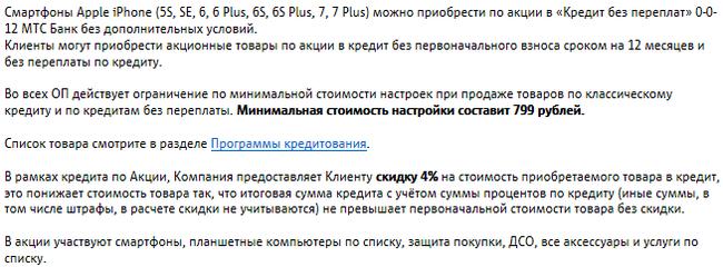 банк хоум кредит вклады дзержинск