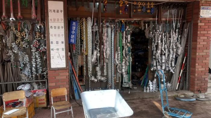 Клубничное хозяйство южной Кореи. Южная Корея, Клубника, Хранение, Босс, Бизнес, Бизнесмен, Длиннопост