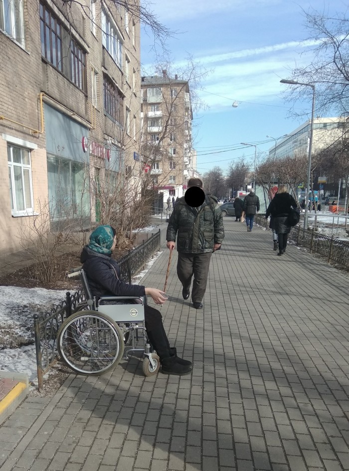 Попрошайка нового класса на Шаболовке Попрошайки, Москва, Шаболовская
