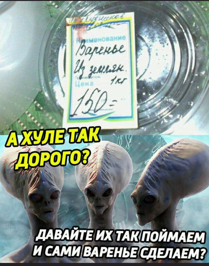 Ъем 3