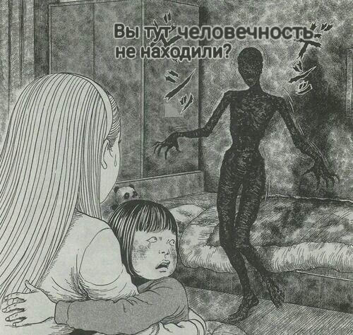 В поисках человечности Dark Souls, Мемы