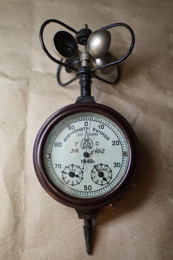 Анемометр ручной, как подарок на день рождения. Анемометр, Подарок, Винтаж, Ретростиль, Длиннопост