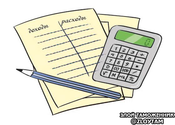 Справки о доходах Таможня, Прокуратура, Справка, Доход, Расходы, Госслужба, Коррупция, Длиннопост