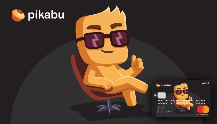 У «Пикабу» будет своя банковская карта, и вы можете выбрать ее уникальный дизайн Длиннопост