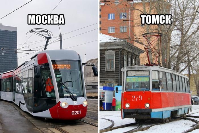 Томск получит из Москвы 10 списанных трамваев. Томск, Трамвай, Москва, Передача