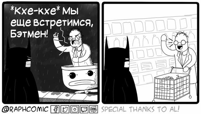 21 комикс от художника который смотрит на мир под своим углом ADME, Комиксы, Жизненно, Длиннопост