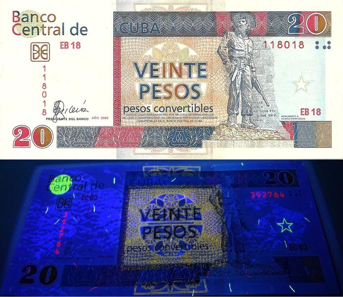 Посмотрим на деньги в другом спектре 5 Банкноты, Ультрафиолет, Деньги, Длиннопост