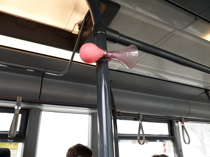 Остановка по требованию Автобус, Клаксон
