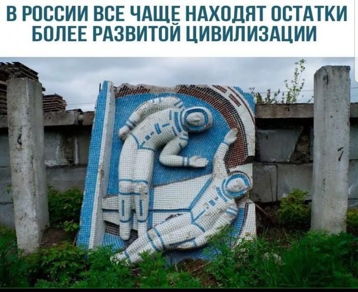 Рождённый в стране, которую никогда не видел. Сделано в СССР, Самая великая страна, Советский, Потеря потерь, Великие, Назад в СССР, СССР, Россия
