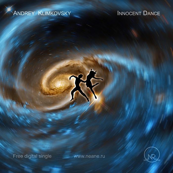 Невинный танец Музыка, Электронная музыка, Латиноамериканцы, Сингл, Танцевальная музыка, Скачивание, Длиннопост