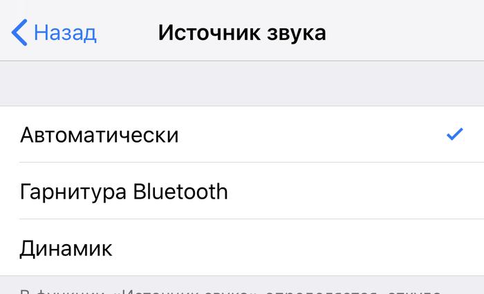 Аудио кодек Iphone 7 Iphone, Аудио кодек, Ремонт, Работа, Клиенты