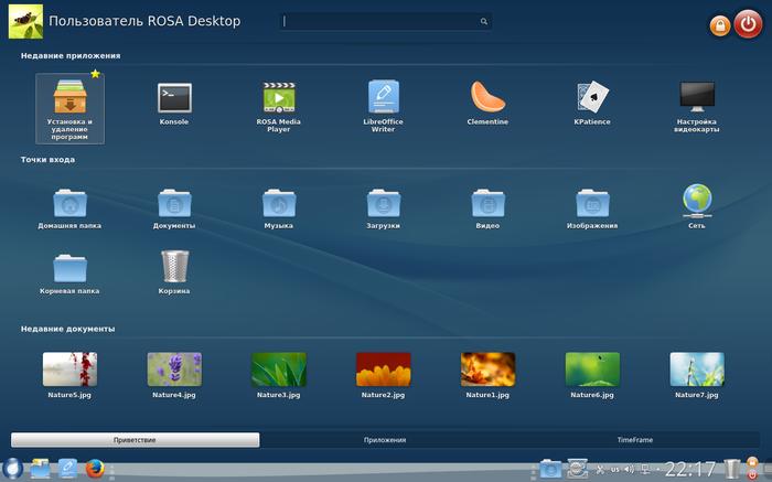 Состоялся релиз Российской операционной системы ROSA Desktop Fresh R11! Rosa, Компьютер, Linux, Fresh, Халява, Россия, Длиннопост