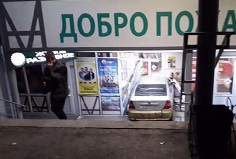 Вэлком ДТП, Приехали, Супермаркет, Улан-Удэ