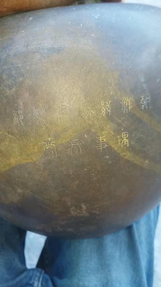 Помогите определить что за иероглифы Археология, Древние языки, Антиквариат