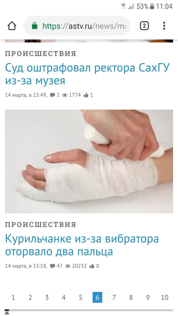 Зато 20000 просмотров))) Ссылки на новость, Длиннопост, Юмор