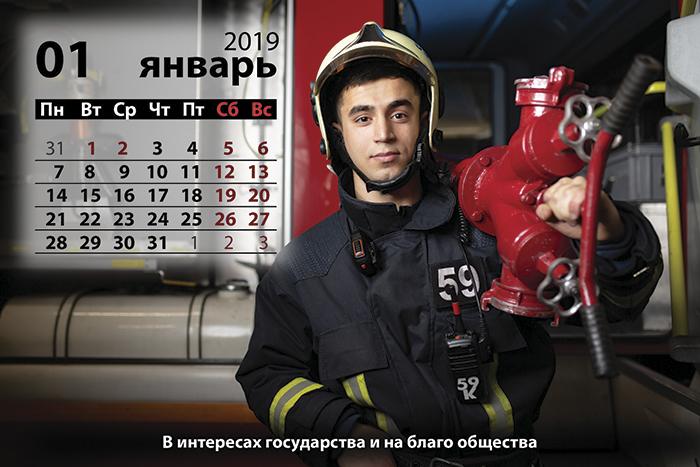 Московские пожарные выпустили благотворительный календарь 2019 Пожарные, Календарь, Длиннопост