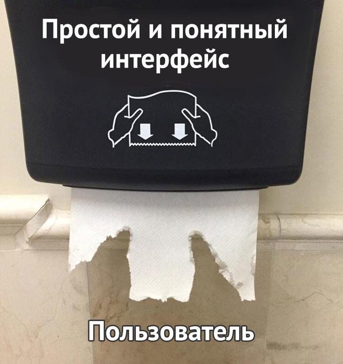 Пользователь
