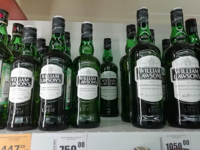 Да, какая разница? А она есть. Не реклама, Алкоголь, Виски, Шотландия, Россия