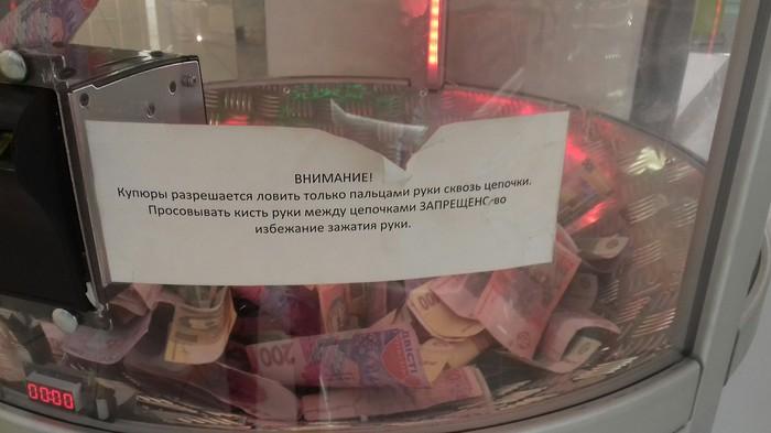 """""""Не мамонт"""" по-киевски Мошенники, Деньги, Лохотрон, Банк приколов, Длиннопост"""