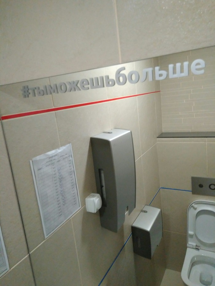 vebki-v-tualetah-vrachu-dlya-seksa