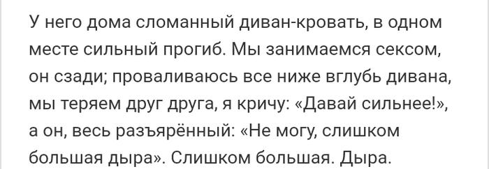 Как- то так 350... Исследователи форумов, Скриншот, Подборка, Вконтакте, Всякая чушь, Как-То так, Staruxa111, Длиннопост
