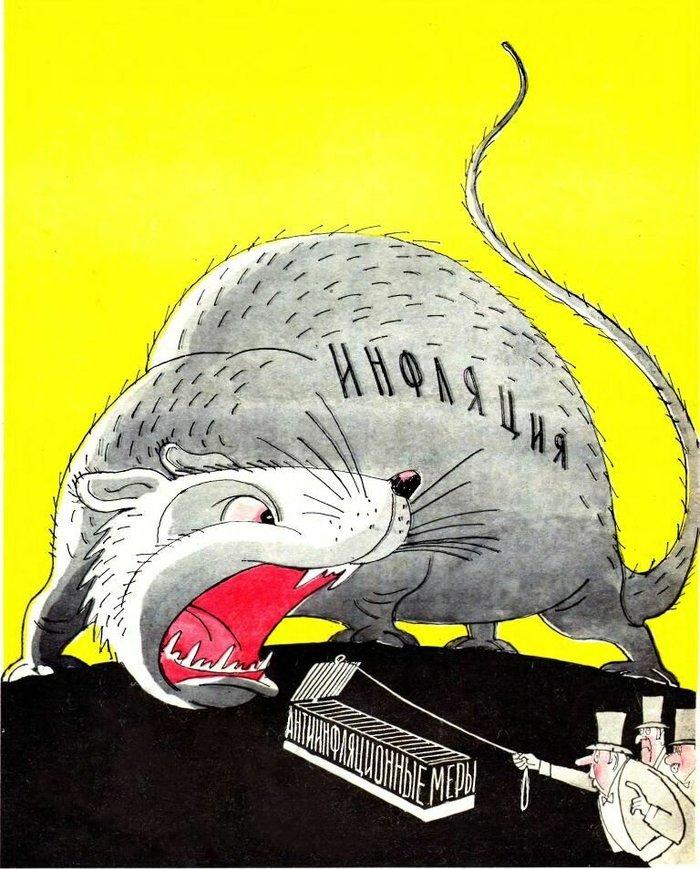 Крокодил Карикатура, СССР, США, Россия, Длиннопост, Журнал крокодил, Политика