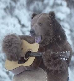 «Пой же, пой. На проклятой гитаре...»
