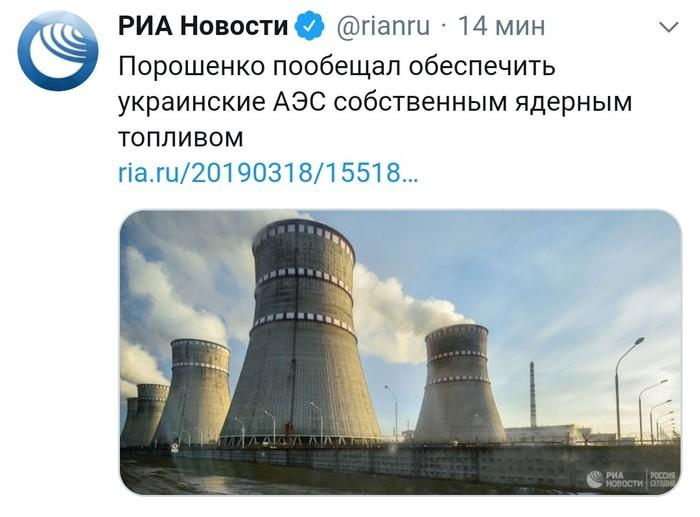 Новые ядерные технологии Политика, Украина, Атомная энергетика