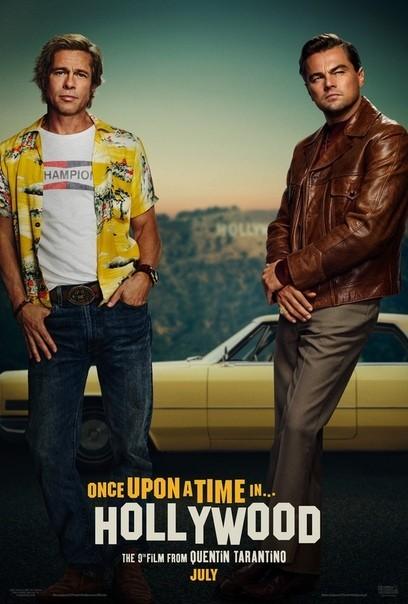Первый постер «Однажды в Голливуде» Квентина Тарантино