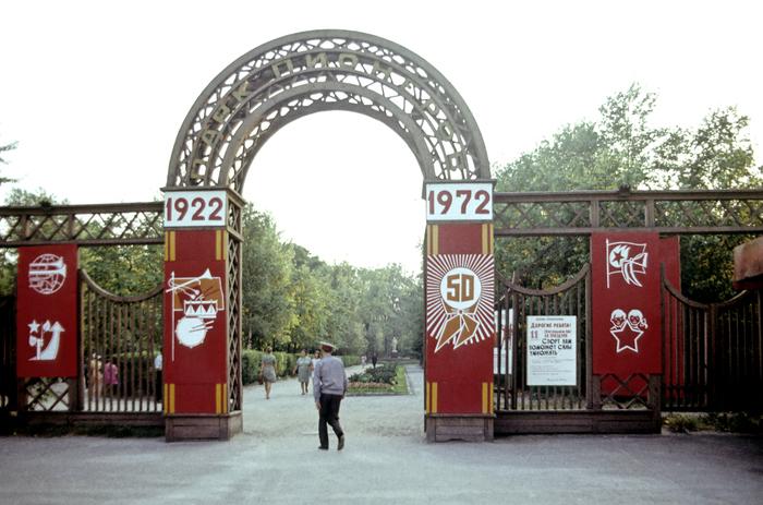 Петрозаводск 1972 год. СССР, РСФСР, Петрозаводск, Фотография, Длиннопост