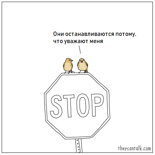 Воробушки Комиксы, Прикол, Шутка, Юмор, Theycantalk